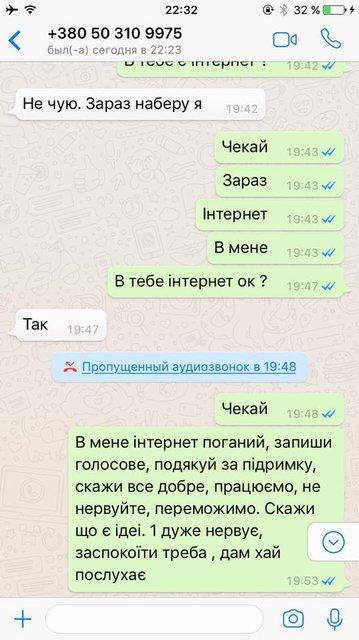Слуга народа: Люди Порошенко возглавили травлю Зеленского - фото 172326