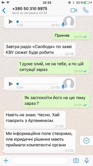 Слуга народа: Люди Порошенко возглавили травлю Зеленского - фото 172329