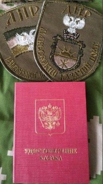 Ойся, ты ойся: в РФ отправили на Донбасс гибридный вид казаков-кадыровцев - фото 172478