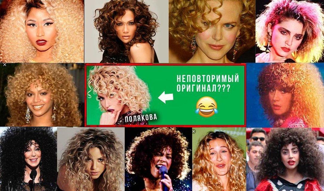 Продюсер Лободы ответила Поляковой на обвинения в плагиате - фото 172649