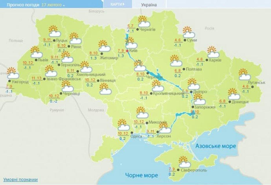 Тепло как весной: прогноз погоды на воскресенье - фото 172752