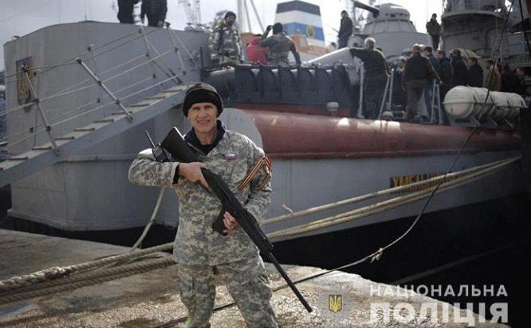 Полицейские вычислили предателей, которые захватывали корабли ВМСУ - фото 172895