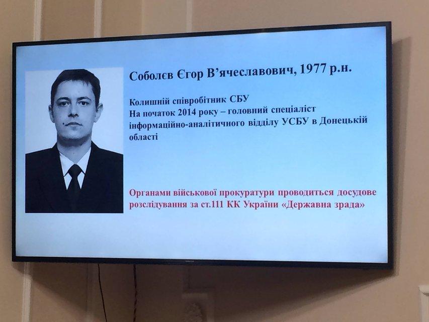 План захвата лавр и церквей в Украине разрабатывал бывший сотрудник СБУ - фото 172918