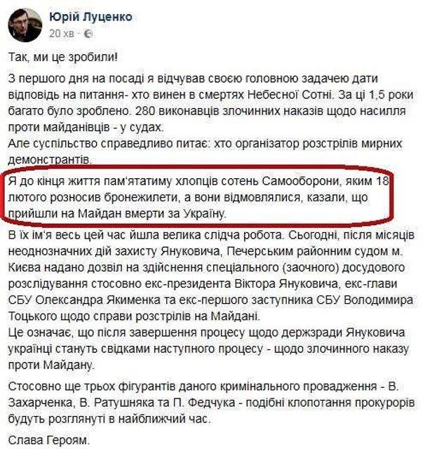 Порошенко заявил, что лично выносил погибших на Евромайдане. Ему не поверили - фото 173030