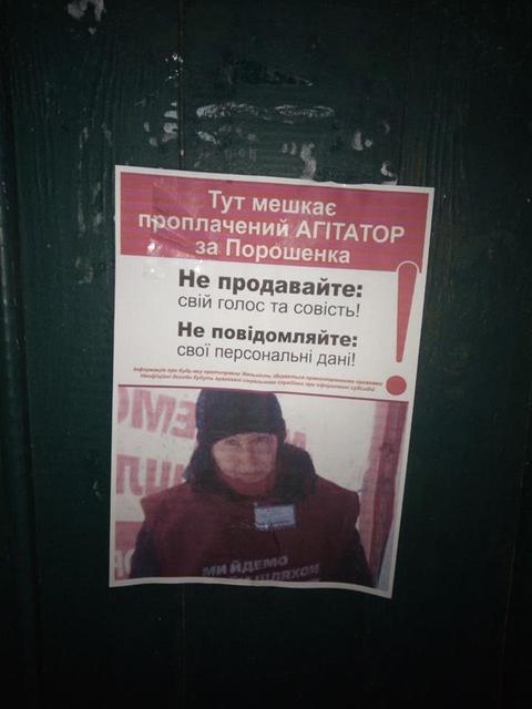 Фальстарт от Порошенко: Почему СБУ набросилась на Тимошенко - фото 173482