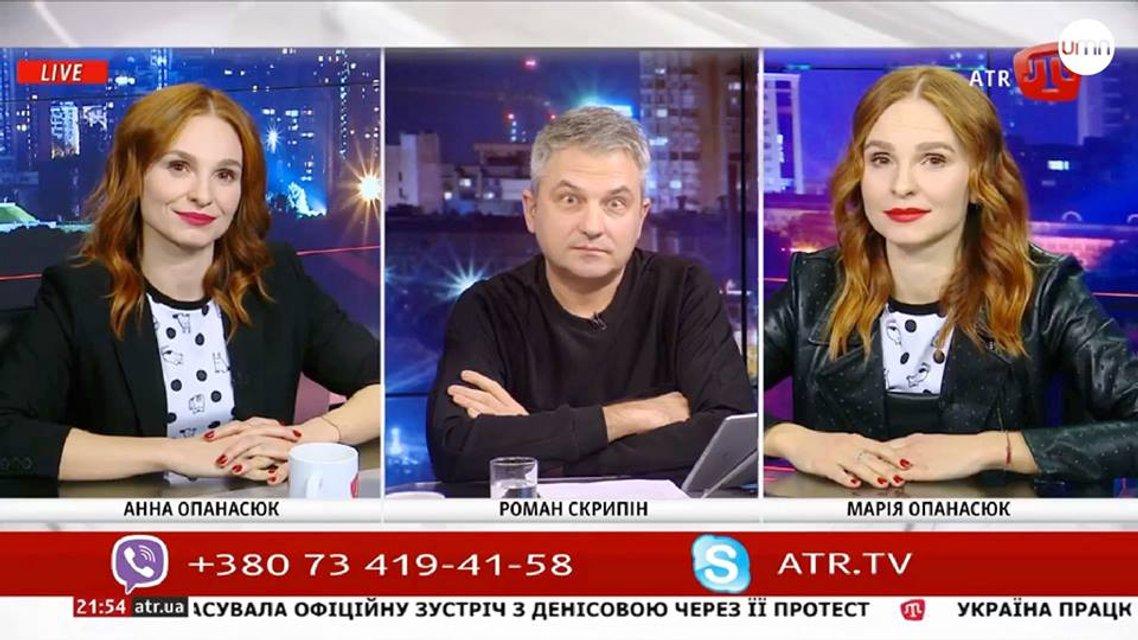 Русские бл*ди: финалистки Нацотбора на Евровидение-2019 оказались жесткими ватницами - фото 173505