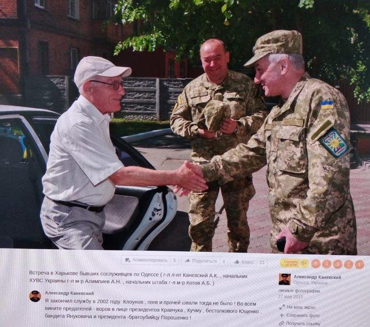 Вхожий в кабинеты минобороны генерал-лейтенант ненавидит Украину и ждет русских (ФОТО) - фото 173634