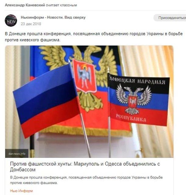 Вхожий в кабинеты минобороны генерал-лейтенант ненавидит Украину и ждет русских (ФОТО) - фото 173637