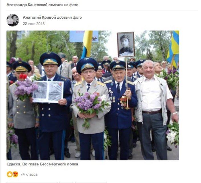 Вхожий в кабинеты минобороны генерал-лейтенант ненавидит Украину и ждет русских (ФОТО) - фото 173639