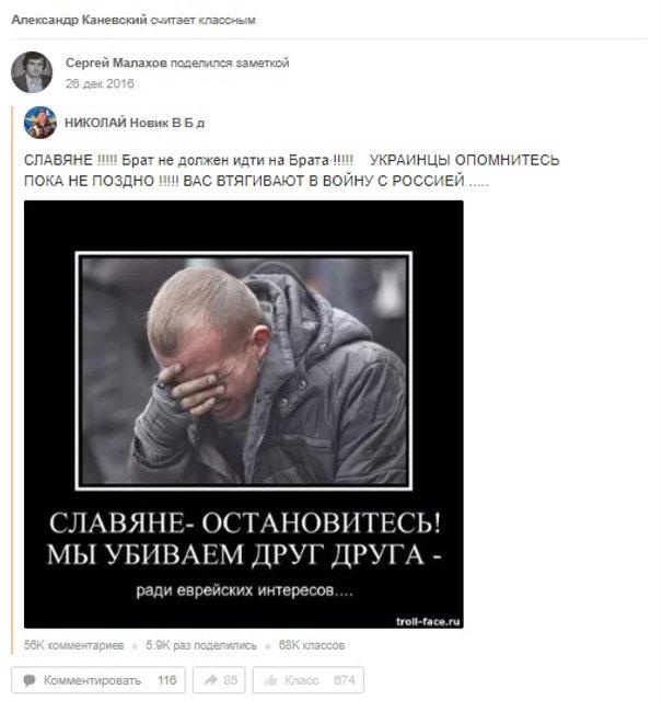 Вхожий в кабинеты минобороны генерал-лейтенант ненавидит Украину и ждет русских (ФОТО) - фото 173640