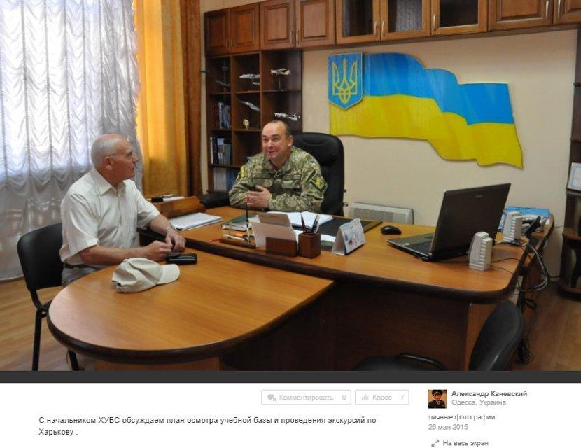 Вхожий в кабинеты минобороны генерал-лейтенант ненавидит Украину и ждет русских (ФОТО) - фото 173641