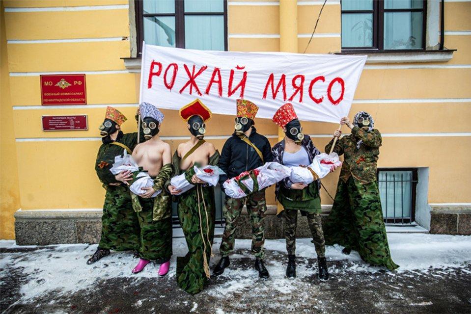 Рожай мясо: под военкоматом в Санкт-Петербурге провели акцию против власти (18+) - фото 173770