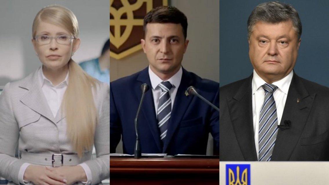 Зрадоперемога: чем для Украины обернётся отмена наказания за незаконное обогащение - фото 174234