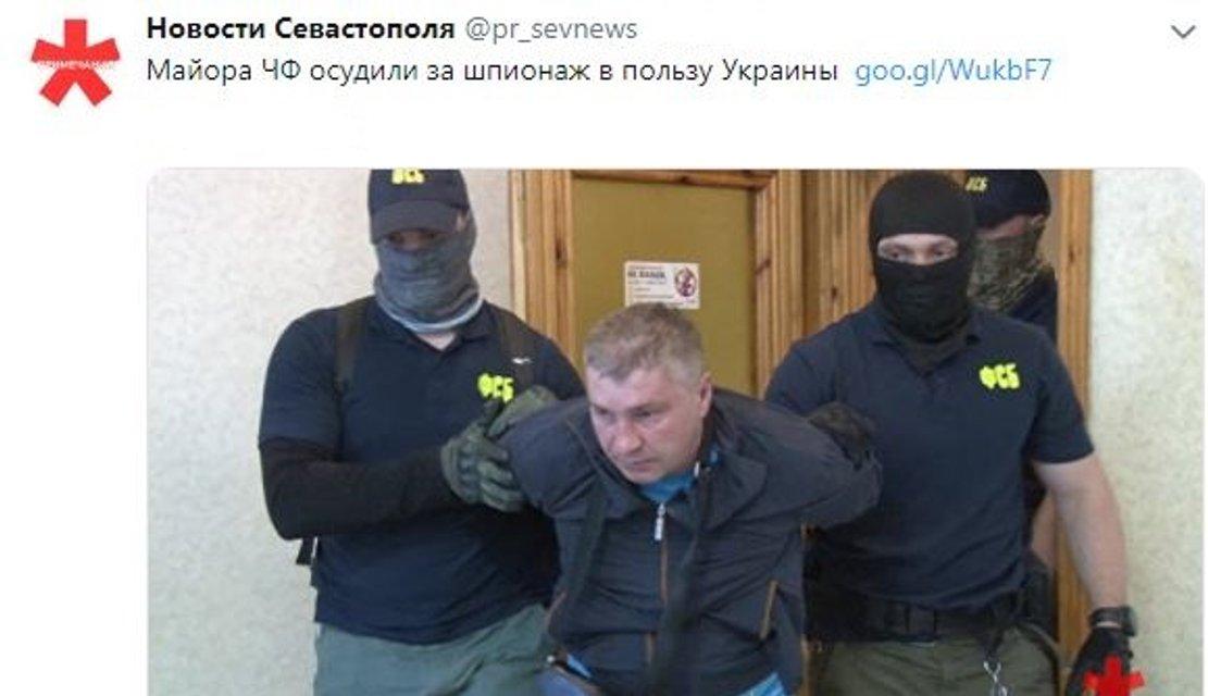 В Крыму за помощь украинцам арестовали российского офицера и его любовницу - фото 174321