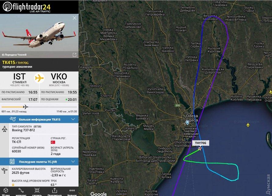 В Одессе приземлили самолет с хотевшими в Москву - фото 174334