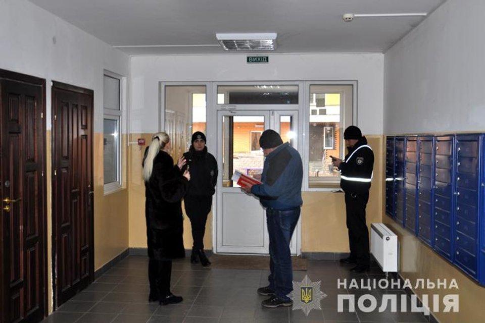 В Черкассах нашли убитым местного бизнесмена (ФОТО) - фото 174728
