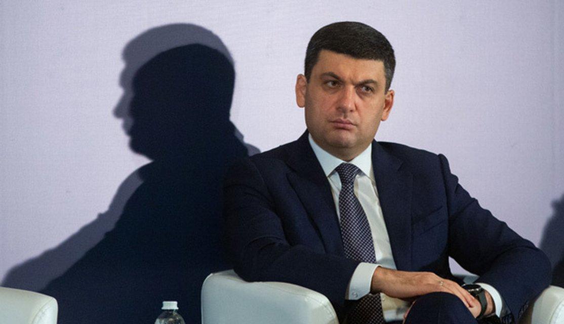 Базар против рынка: Почему победитель Газпрома стал невыгоден действующей власти - фото 175108