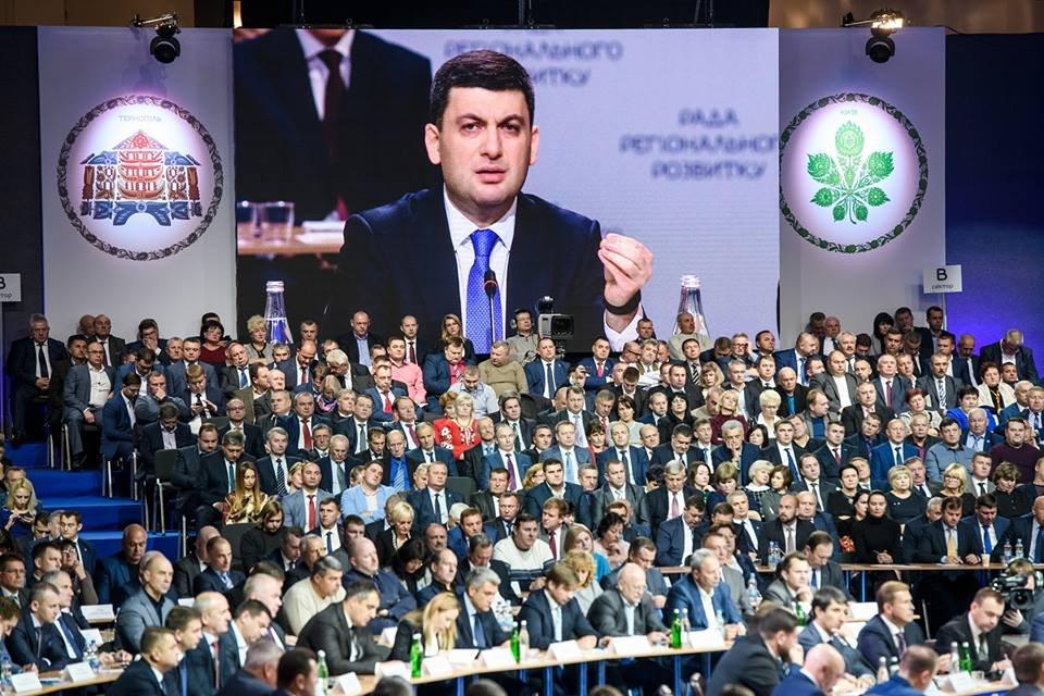 Базар против рынка: Почему победитель Газпрома стал невыгоден действующей власти - фото 175109