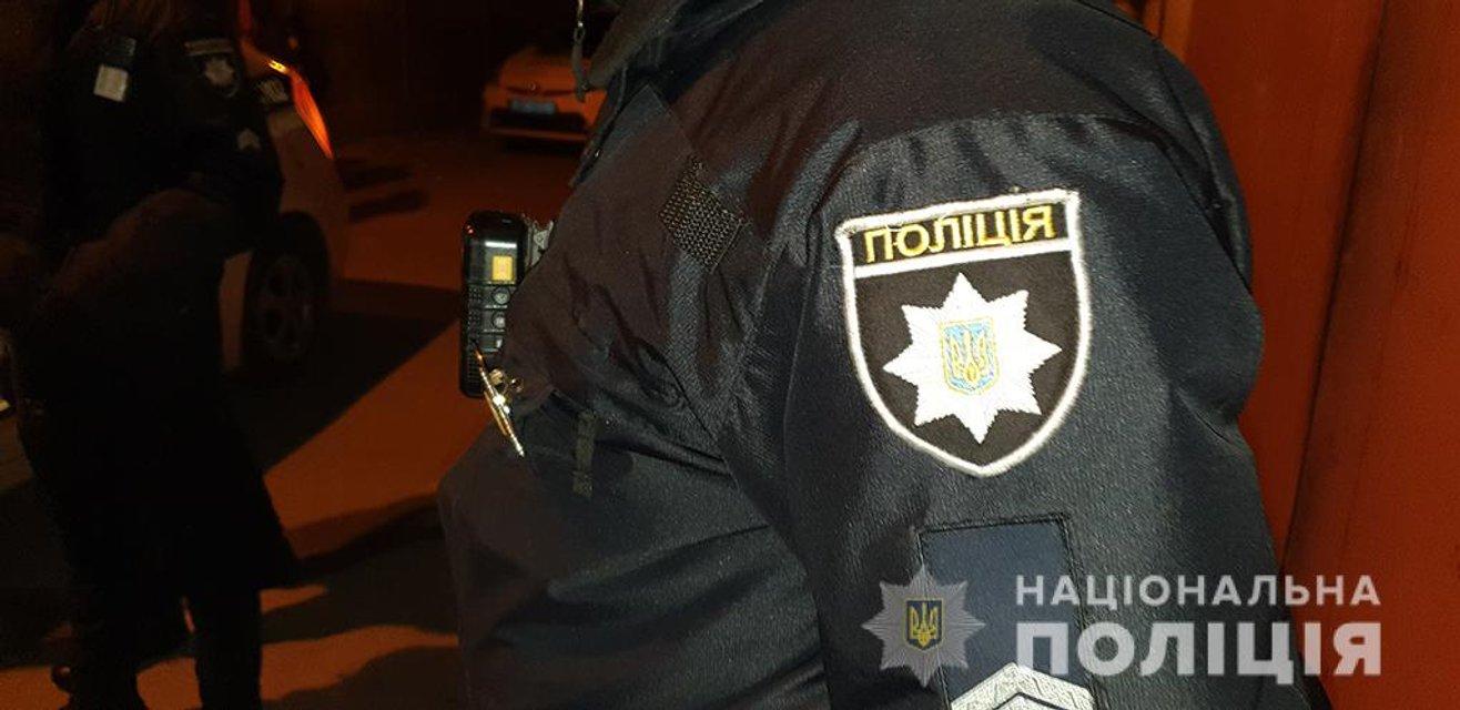 В Николаеве пятеро подростков устроили драку со стрельбой - фото 175288