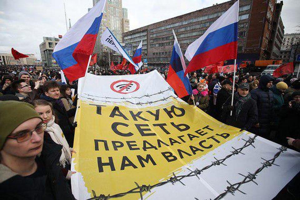 Россия 1984: в РФ заработало Министерство правды. Теперь уже официально - фото 175540