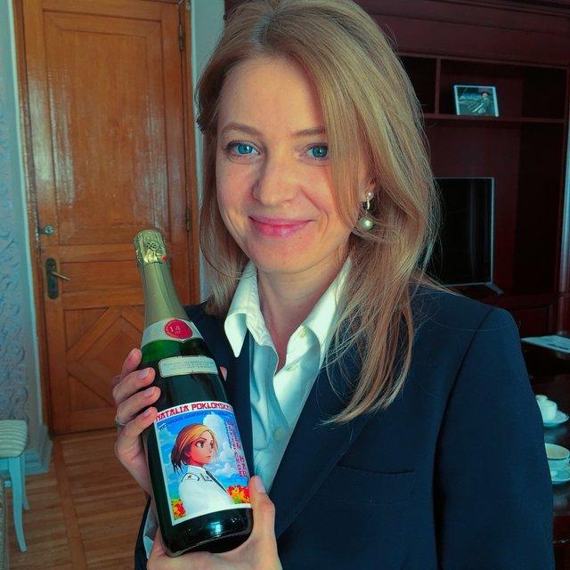 Няш-мяш – Киев наш: одиозная Поклонская решила заработать на пьянстве в Крыму - фото 175602