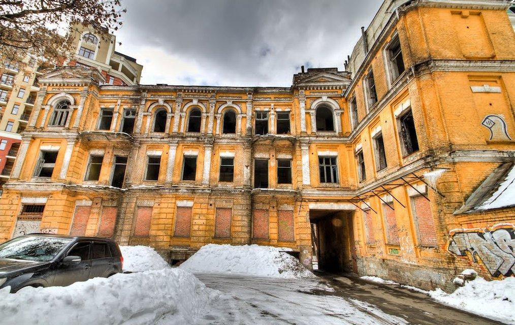 Киев вошел в рейтинг лучших городов мира… С конца - фото 175941