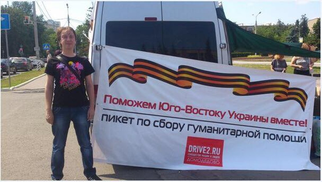 Сепаратиста в Одессе наградили званием заслуженного артиста - фото 175982