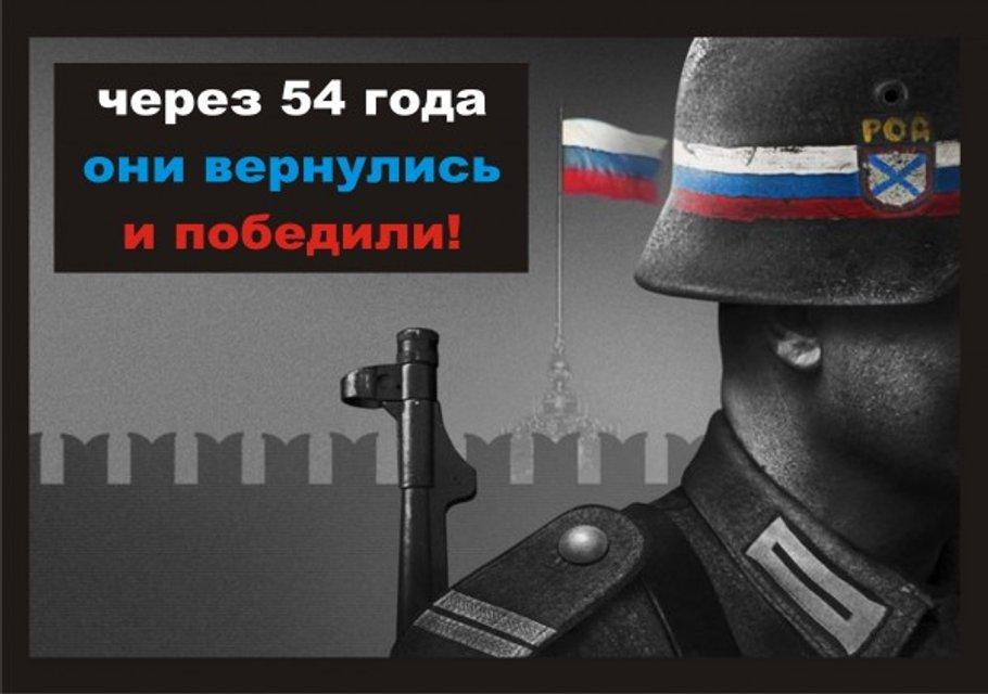Оправдывал 'нацизм': Россия возбудила дело против Вятровича - фото 176084