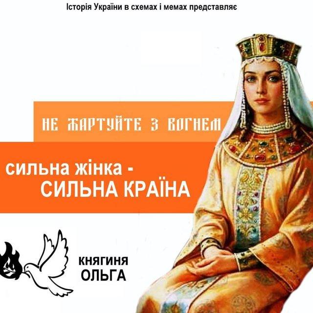 Новый курс Руси: Украинские князья и гетьманы идут в президенты ФОТО - фото 176127
