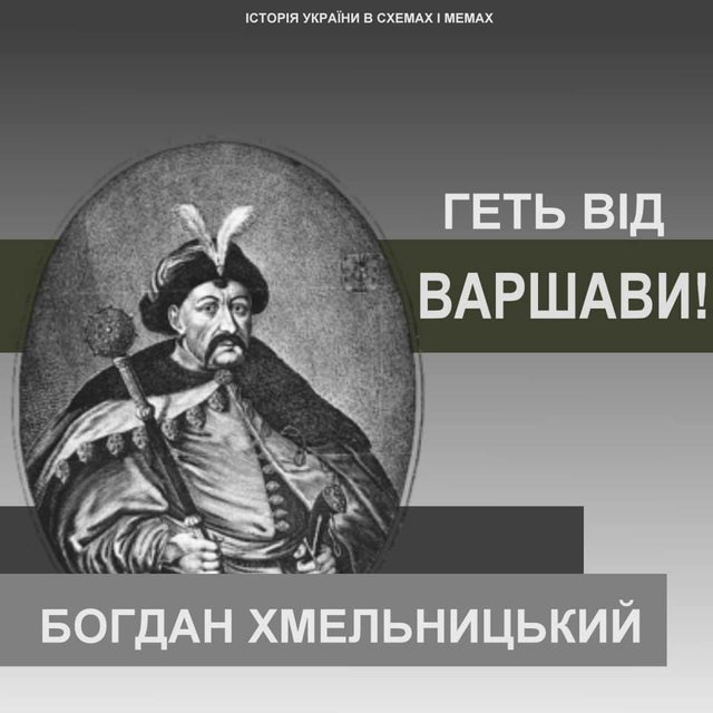 Новый курс Руси: Украинские князья и гетьманы идут в президенты ФОТО - фото 176130