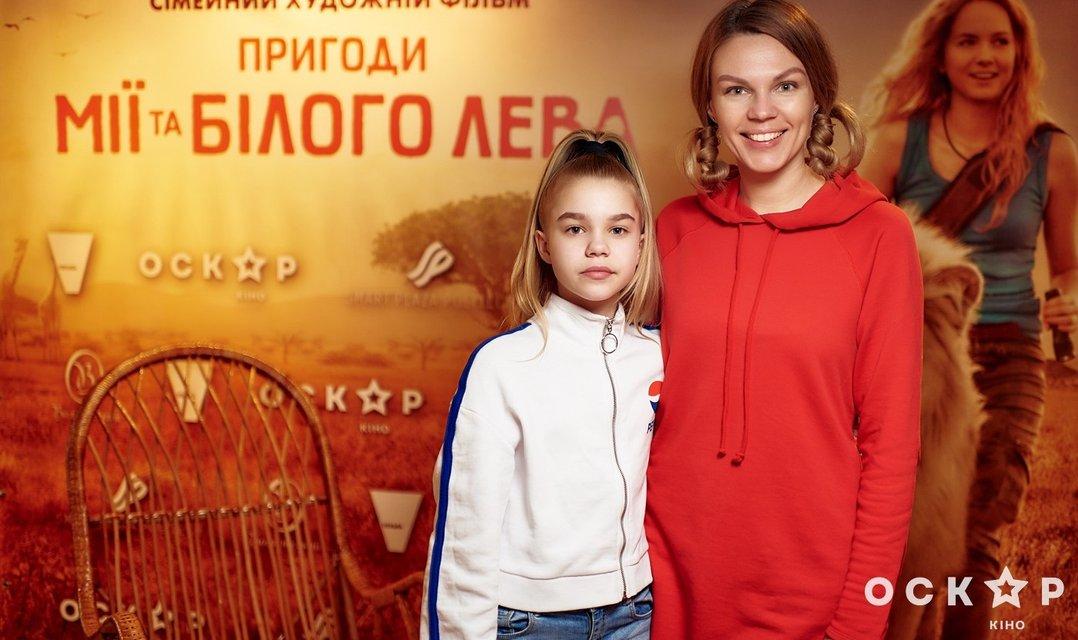Приключения Мии и белого льва: премьера семейного фильма в Украине - фото 176210