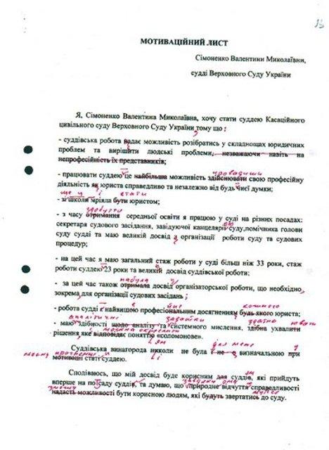 Слабоумие и отвага: Почему в Украине топовые должности заняты дегенератами - фото 176223