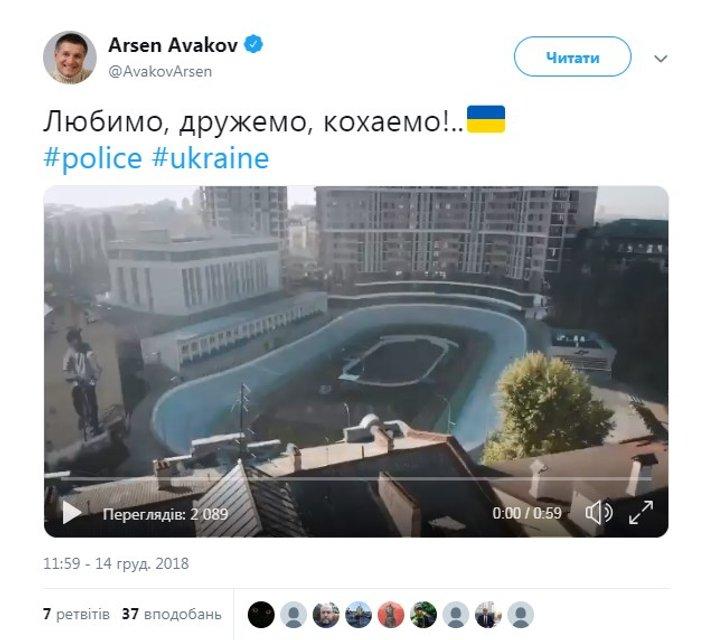Слабоумие и отвага: Почему в Украине топовые должности заняты дегенератами - фото 176224
