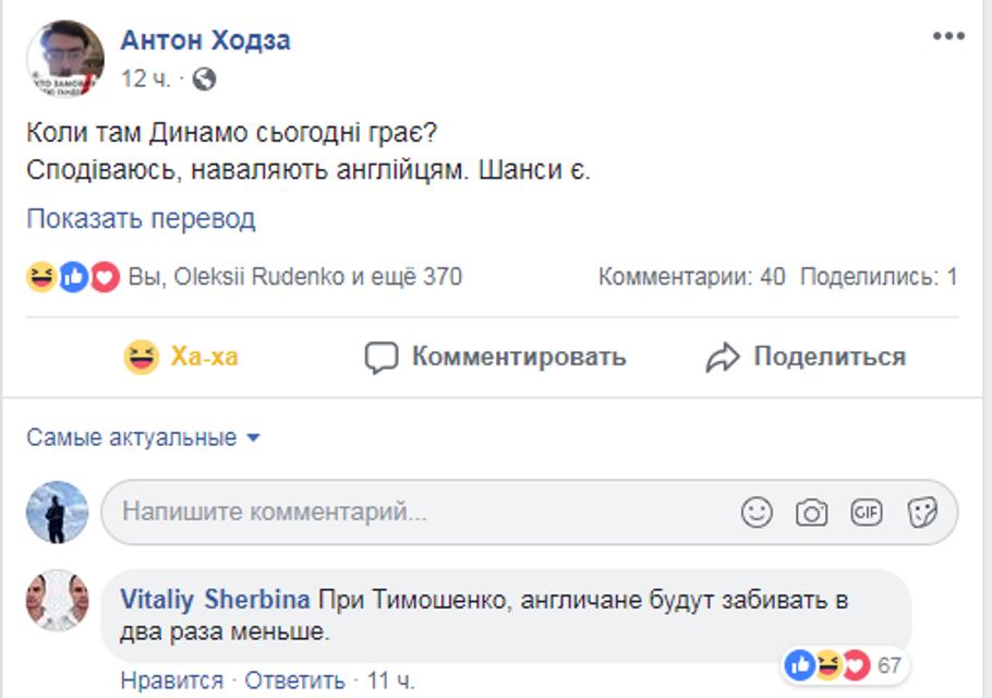 Разгром Динамо: сеть взорвалась шутками и мемасиками - фото 176251