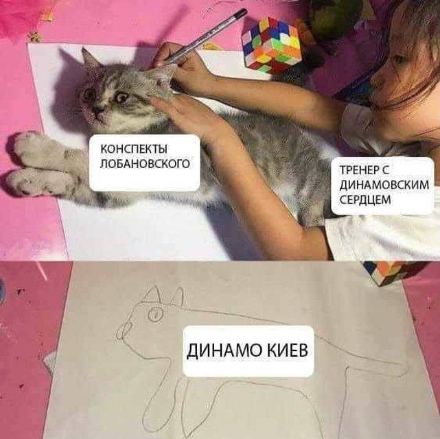 Разгром Динамо: сеть взорвалась шутками и мемасиками - фото 176252