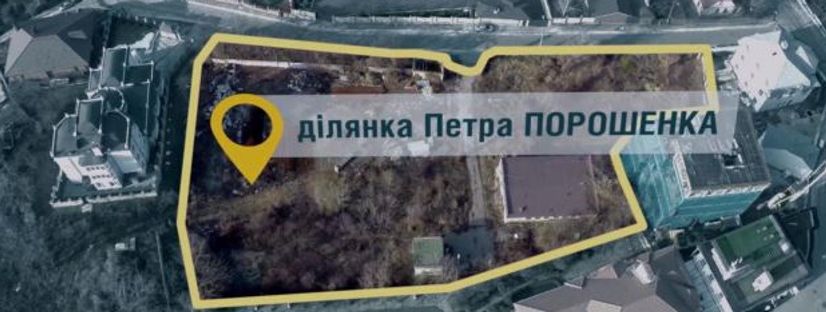 На участке Порошенко снесли памятник истории: Гелетей засекретил дело - фото 176277