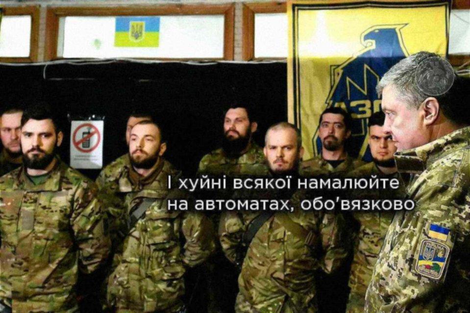 'Украинский след' в Новой Зеландии: в сети смачно высмеяли фейк РосСМИ - фото 176348