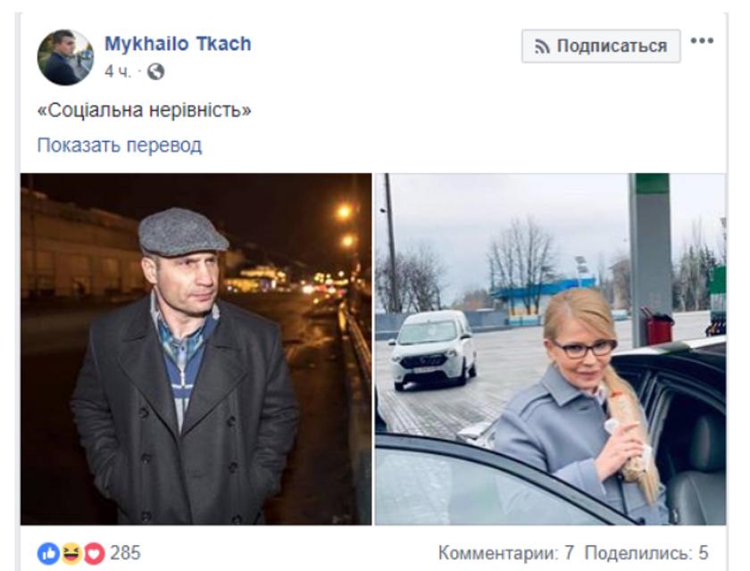 «Кушать хочется»: Тимошенко застукали с сосиской, сеть взорвалась шутками и мемами - фото 176595