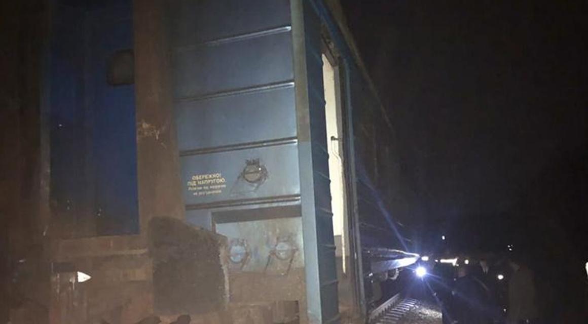 Пассажирский поезд сошел с рельс на Тернопольщине ФОТО - фото 176947