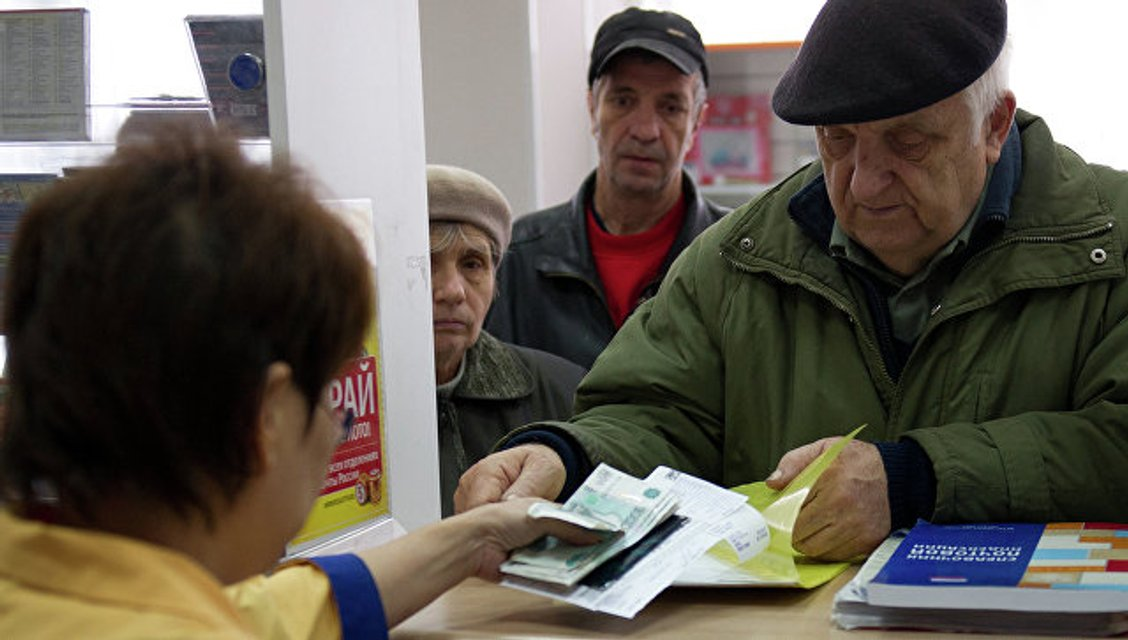 Резервный фонд и пенсии русских: сколько и откуда тратит Кремль на 'ДНР' и 'ЛНР' - фото 177059
