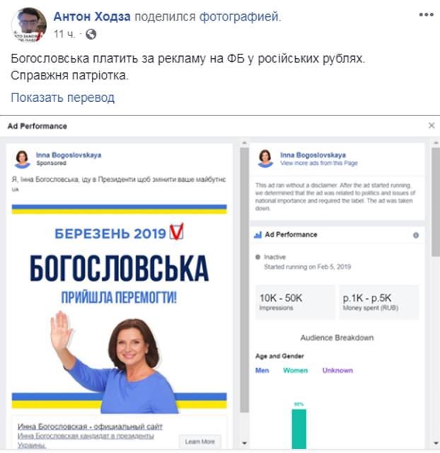 Расплатилась рублями: кандидатка в президенты спалилась не на шутку ФОТО - фото 177072