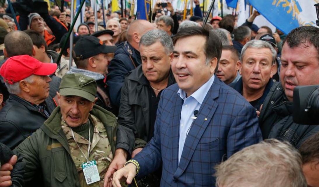 СБУ возобновила дело против Саакашвили: названа причина - фото 177139