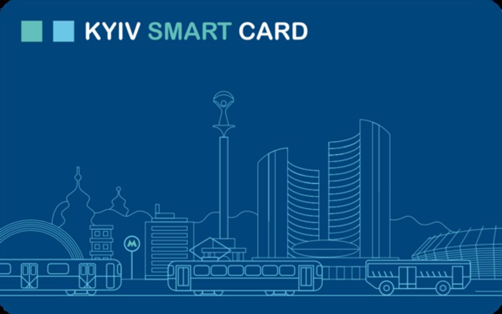 ТОП-3 просчета, из-за которых не работает электронный билет в Киеве - фото 177345