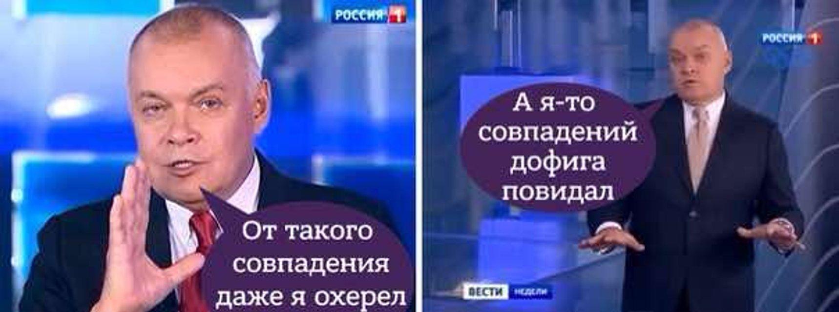 Гиви и Захарченко проголосуют на выборах: фотофакт - фото 177560