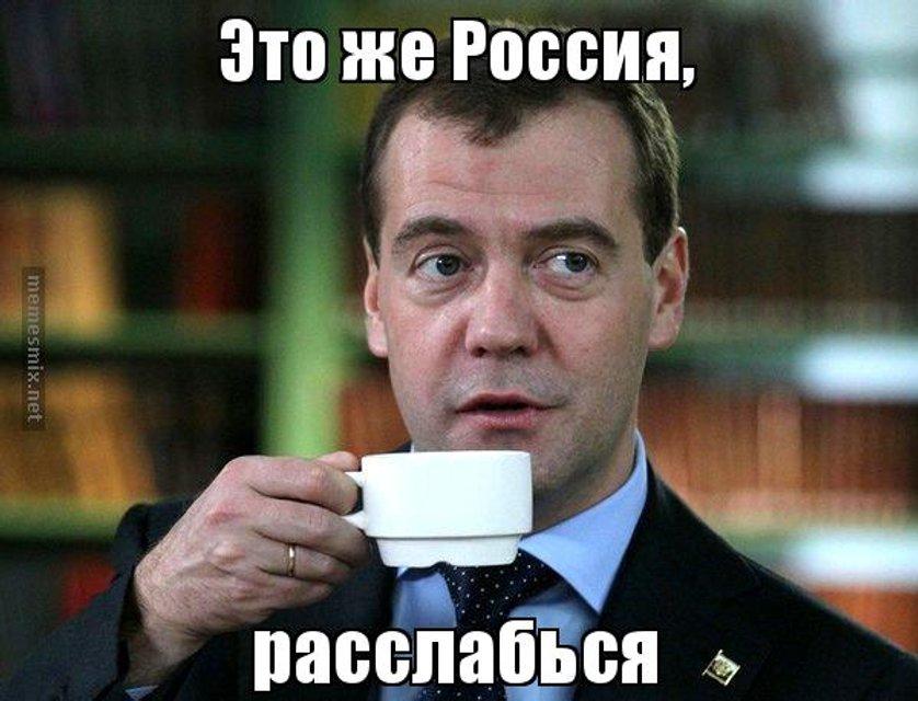 У Кремля 'скоммуниздили' кабель связи: раскрыты детали - фото 177716