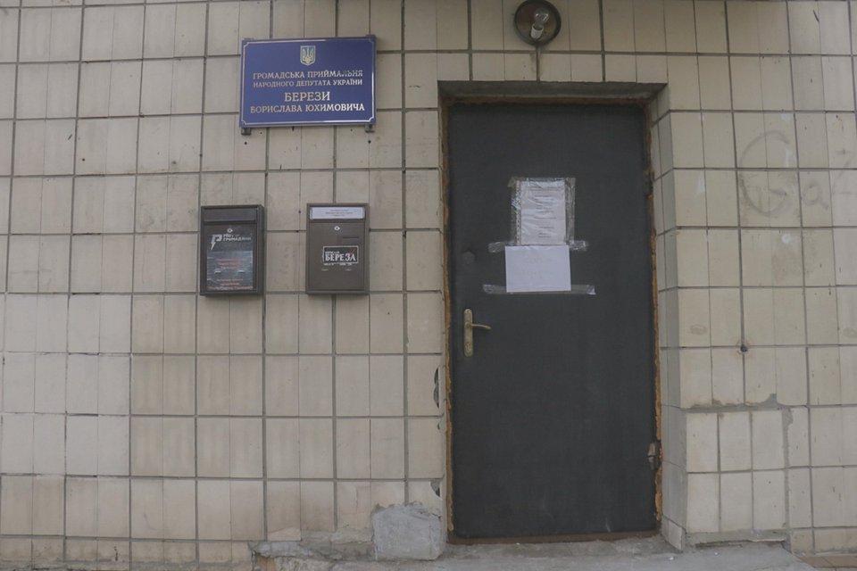 На офис Борислава Березы напали люди с автоматами – ФОТО - фото 177737