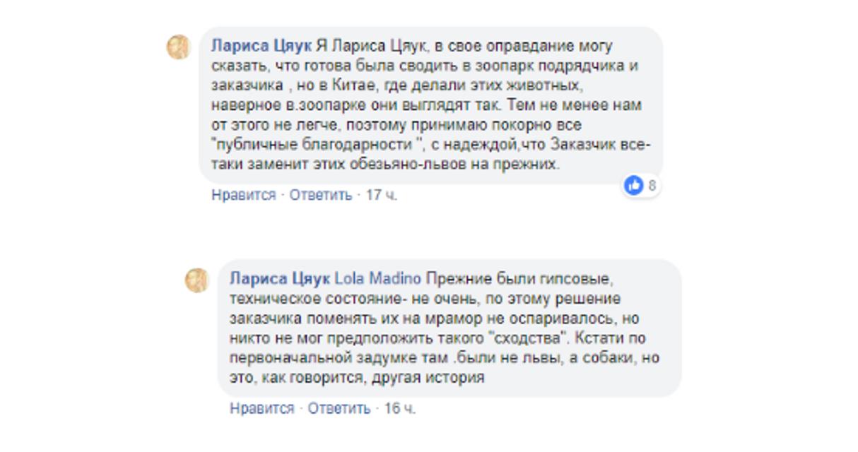 'Бабуины что ли?': сеть взорвалась из-за новых скульптур в центре Киева - ФОТО - фото 177770