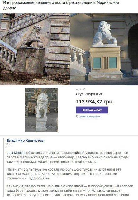 'Бабуины что ли?': сеть взорвалась из-за новых скульптур в центре Киева - ФОТО - фото 177771