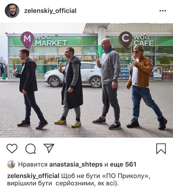 Зеленский потроллил Вакарчука хот-догом:  'Чтобы не было по приколу' - ФОТО - фото 177888