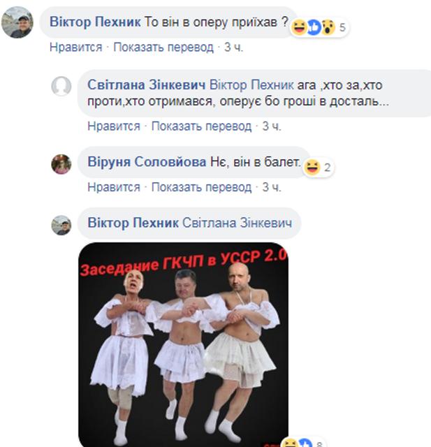 «Львов не кусается»:  Порошенко парализовал центр города – ФОТО и МЕМЫ - фото 178031